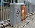 Lucy box on Juvenal Street.jpg