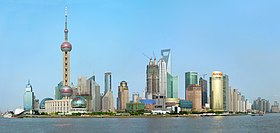 A view of the Pudong skyline