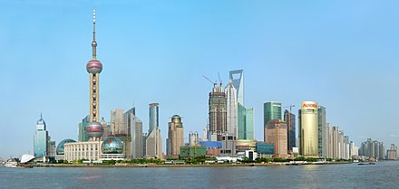 Shanghai becomes a symbol of the recent economic boom of China. Lujiazui Skyline from Bund.jpg