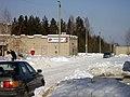 Lyovintsy, Kirovskaya oblast', Russia, 612079 - panoramio (76).jpg
