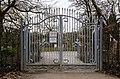 Münster, Schlossgarten, Tor zum Botanischen Garten -- 2014 -- 6672.jpg