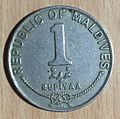 MALADIVES COUNTRY COIN 1 RUFIYAA FRONT VIEW.jpg