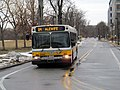 MBTA route 84 bus on Acorn Park Drive, March 2017.JPG