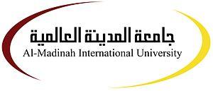 Al-Madinah International University - Image: MEDIU AL Madinah University