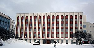 Ministry of Foreign Affairs (Belarus) - Main office in Minsk