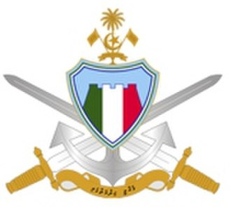 Maldives National Defence Force - Image: MNDF2