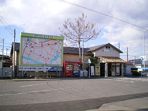MT-Kitashinkawa Station-Building.jpg