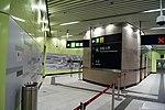 MTR HKU (43).JPG