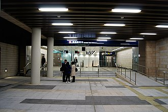 Kennedy Town station - Image: MTR KET (34)