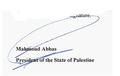 M Z Abbas Signature.png