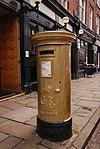 Macclesfield gold pillar box 06-10-12 (location).JPG