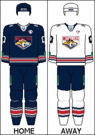 Metallurg Magnitogorsk - Jerseys for 2013/2014 season