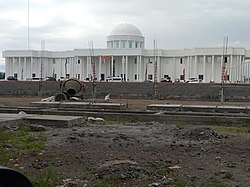 Maguindanao New Provincial Capitol.jpg