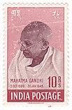 Mahatma Gandhi 1948-4.jpg