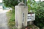 Main Gate of Okuyamada Elementary schools site in Okuyamada, Ujitawara, Kyoto August 11, 2018 01.jpg