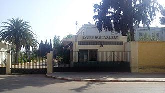 Lycée Paul Valéry (Morocco) - Main entrance