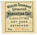 Manhattan Day coupon or ticket (3590271382).jpg