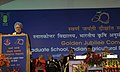 Manmohan Singh addressing at the Golden Jubilee Convocation of the Post Graduate School of the Indian Agricultural Research Institute, in New Delhi. The Union Minister for Agriculture and Food Processing Industries.jpg