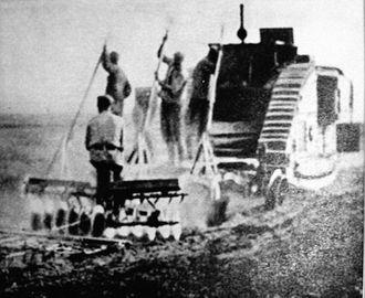 Labor army - Labor army in 1920, Mark V.