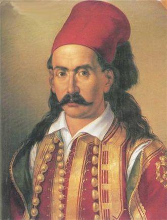 Souliotes - Markos Botsaris