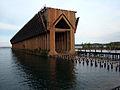 Marquette ore dock side.jpg