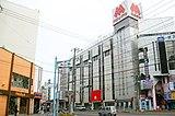 丸井今井 函館店