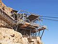 Masada Cableway station2.jpg