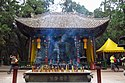 Mausoleum of the Yellow Emperor (20171001142825).jpg