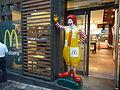 McDonalds (Andorra la Vella).JPG
