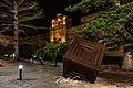 Mdina Gate By Night.jpg