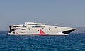 Megajet - SeaJets - Santorini - Greece - 07.jpg