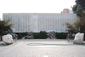 Human rights violations in Pinochet's Chile - Memorial to the people that were 'disappeared' during the Pinochet's regime