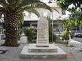 Memorial in Myrtos.jpg