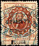 Mexico 1879 documentary revenue 63 Puebla.jpg