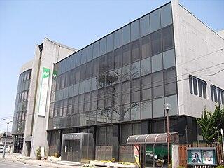 広島みどり信用金庫の本店