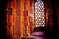 Mihrab Jali work, Qutub minar complex (1 of 1).jpg