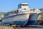 Milna (ship, 1978) IMO 7728522, Split, Croatia, 2013-03-22.jpg