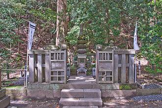 Kamakura shogunate - Grave of Minamoto no Yoritomo