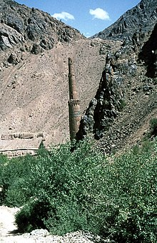 Minaret of Jam melts into rugged landscape - panoramio.jpg