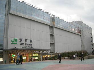 Mito Station (Ibaraki) - Mito Station north entrance, October 2008