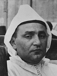 Mohammed V of Morocco former king of Morocco (1909-1961)