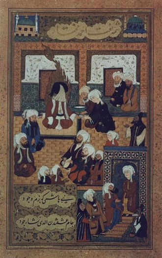 Companions of the Prophet - Mohammed and his companions on a Turkish miniature