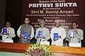 "Mohd. Hamid Ansari releasing the book entitled ""Atharva Veda- Prithvi Sukta"", a collection of poems, written by the Secretary, Rajya Sabha, Shri Naresh Chandra Joshi, in New Delhi. The Leader of Opposition in Rajya Sabha.jpg"