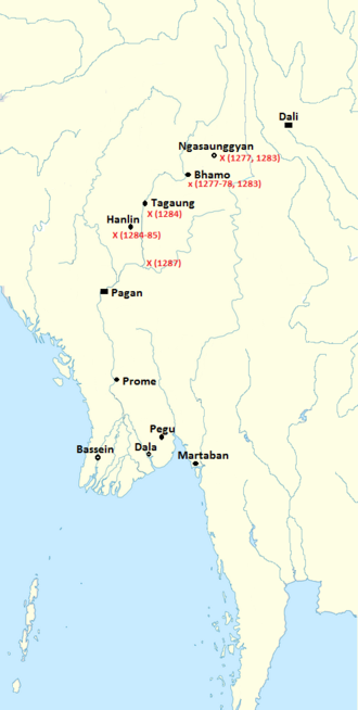 First Mongol invasion of Burma - Sites of battles (1277–1287)   Pagan might have also seen a battle in 1287