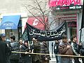 Montreal aashurah procession - 03 04 2005 - 6.jpg