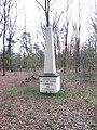 Monument legerkamp Millingen (30911063641).jpg