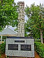 Monument of people friendship-from Germany - panoramio.jpg