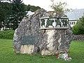 Monumento batalla de Roncesvalles.JPG
