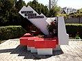 Monumentul victimelor Cernobâlului, BL.JPG