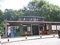Moor Park Underground Station - geograph.org.uk - 208506.jpg